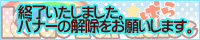 Kids☆Paradise~きっぱら~